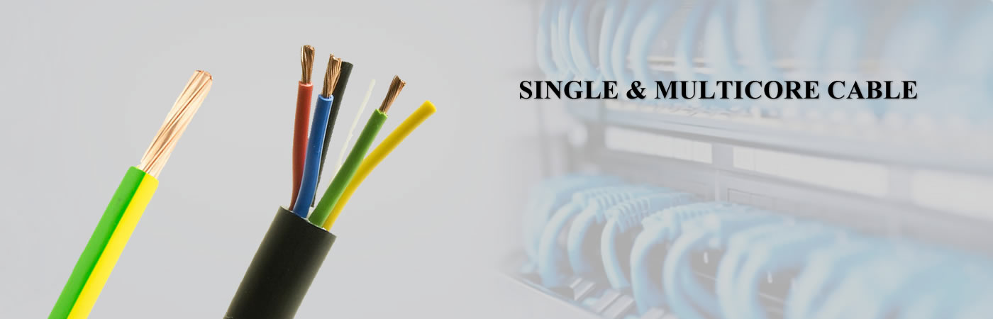 Milan Industries- Caption Brand P.V.C. Wire & Cables ...